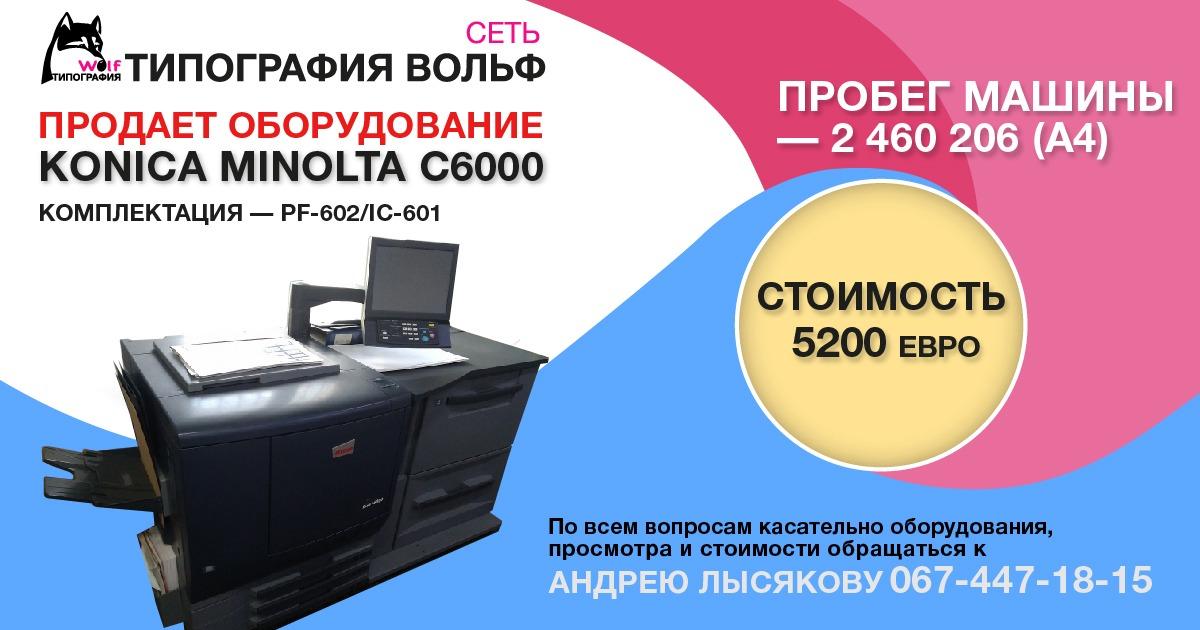 8fd48ad4bc4a8d301ac100c1ef3fd96e.jpg