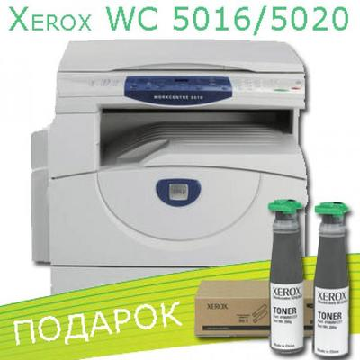 Драйвер Xerox Workcentre 5016