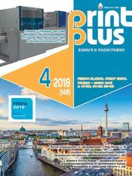 bluebridge ferry discount sunglass hut promo code august 2020